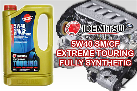 Turbo 205 Engine Oil Suppliers